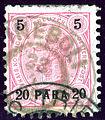 1899 KK 20PARA Ineboli Mi22.jpg