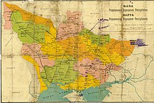 Раздельная на карте УНР, 1918 г.