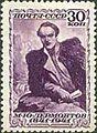 1941 Lermontov 2.jpg