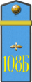 108th Bomber Aviation Regiment