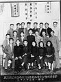1947年浙江大学学生自治会理事合影.jpg