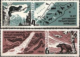 1966 CPA 3373-3374.jpg