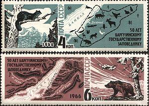 Barguzin Nature Reserve - Image: 1966 CPA 3373 3374