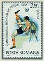 1982-romania-wm-spain-1-d.JPG