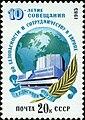 1985 CPA 5656.jpg