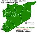 1985 Presidential election in Syria.jpg