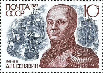 Dmitry Senyavin - A Soviet postage stamp of 1987 commemorating Senyavin.