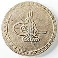 1 Piastre 1183 Mustafa III (obv)-8477.jpg