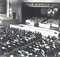1st session of the 1st Tibet Autonomous Region People's Congress.jpg