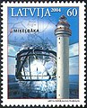 20040918 60sant Latvia Postage Stamp.jpg