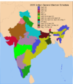 2009 India Loksabha Elections Map.png