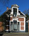 20110307 Willemstraat 2 Groningen NL.jpg
