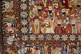 2011 Carpet Museum of Iran Tehran 6224106186.jpg