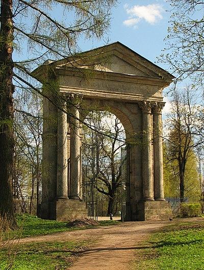 Адмиралтейские ворота (Гатчина)