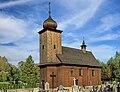 2012 Olbrachcice, Kościół Świętych Apostołów Piotra i Pawła 06.jpg