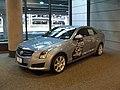 2013 Cadillac ATS at BDL (8721011991).jpg
