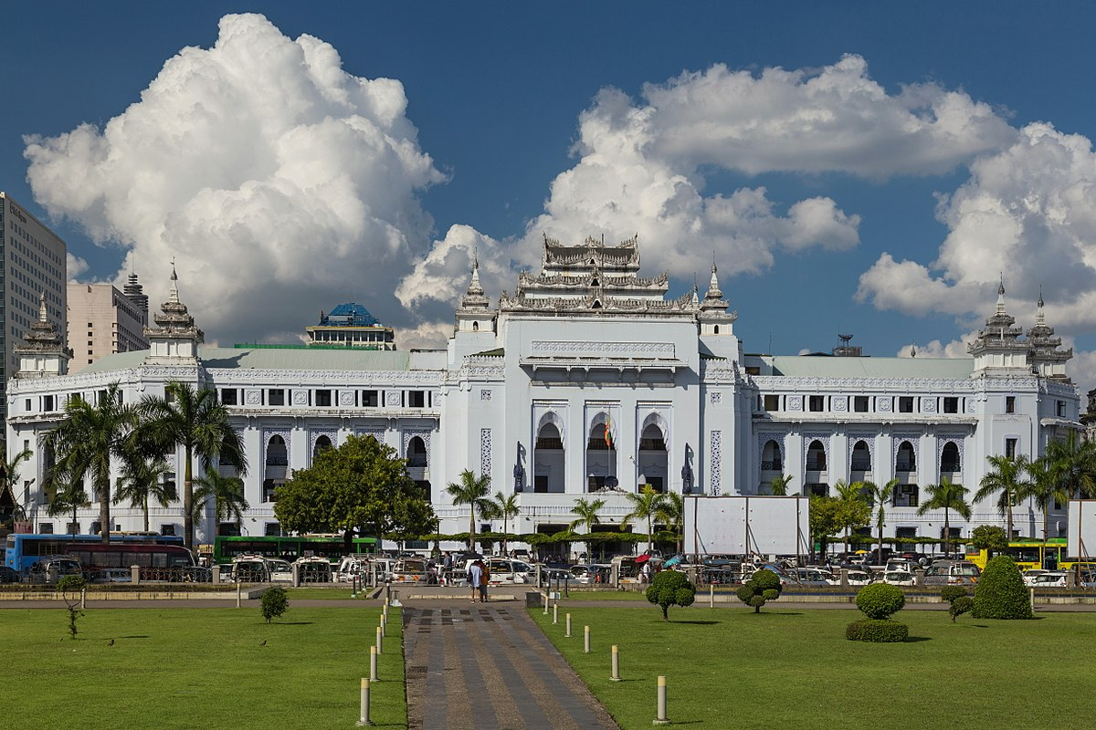 Yangon City Hall - Wikipedia