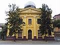 2017 Santiago de Chile - Colegio Academia de Humanidades de los Padres Dominicos - Avenida Recoleta N° 797.jpg