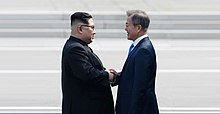 2018 inter-Korean summit 00.jpg