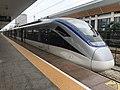 201906 CRH6F-A-0450 at Changsha Station.jpg