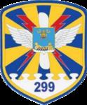 299-а бригада тактичної авіації.png