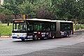 3226133 at Gongyi Dongqiao (20210721135915).jpg