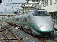 400 L3 Tsubasa Yamagata 20020824.jpg