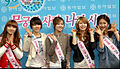 4Minute on Apr 5, 2010.jpg