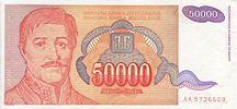 50-000-din-1994