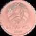 5 capi Bielorussia 2009 obverse.png