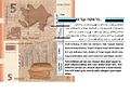 5 manat Gül Tigin Yazıları.jpg