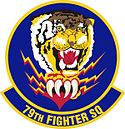 79th Fighter Squadron.jpg
