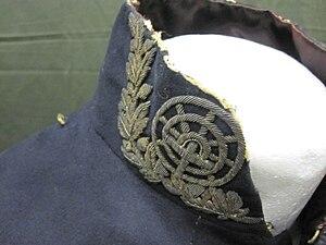 83-142-A Unifrom, Officer, Full Dress Coat, Engineer Insignia..jpg