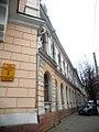 AIRM - Building of Zemstva's former girls gymnasium in Chișinău - nov 2013 - 01.jpg