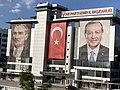 AK Party Izmir Provincial Directorate of, Kazımdirik.jpg