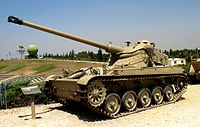 AMX-13 at Latrun2.JPG