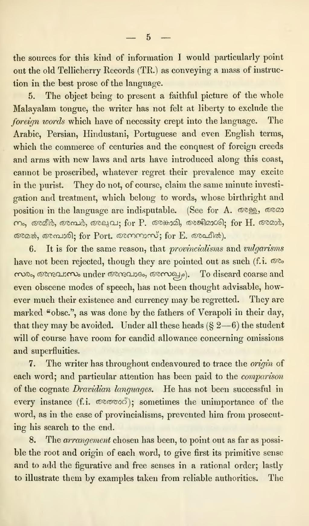 Page:A Malayalam and English dictionary 1871 djvu/11