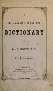 A Malayalam and English dictionary 1871.djvu
