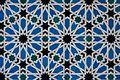 A classic detail of azulejos, Patio de las Doncellas.jpg