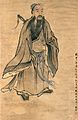 A standing man. Watercolour by a Chinese painter. Wellcome V0017712EB.jpg