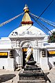A view of Boudhanath Premises 2017 04.jpg