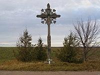 Abakų Miklovų kryžius 2010.JPG