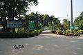Acharya Jagadish Chandra Bose Indian Botanic Garden - Howrah 2011-01-08 9895.JPG