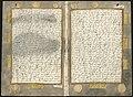 Adriaen Coenen's Visboeck - KB 78 E 54 - folios 146v (left) and 147r (right).jpg