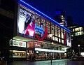 Aegi Theater nachts.jpg