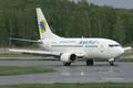 AeroSvit Airlines Boeing 737-500 UR-VVD DME 2008-5-20.png