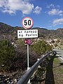 Agios Pavlos, Cyprus, Road Sign.jpg