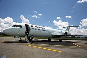 Авиакомпании папуа новой гвинеи