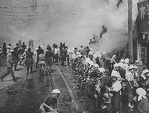 Air raids on Japan - Civilians participating in an air-raid drill during 1942