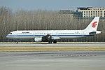 Airbus A321-213 'B-9919' Air China (47505919452).jpg
